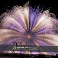 Feuerwerk-Fotokalender 2017