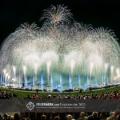 FEUERWERK-Fotokalender 2020