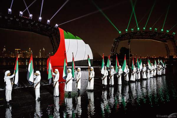 A070_Dubai celebrates the 44th UAE National Day, Spirit of the Union, 2015