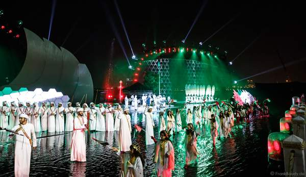 A114_Dubai celebrates the 44th UAE National Day, Spirit of the Union, 2015