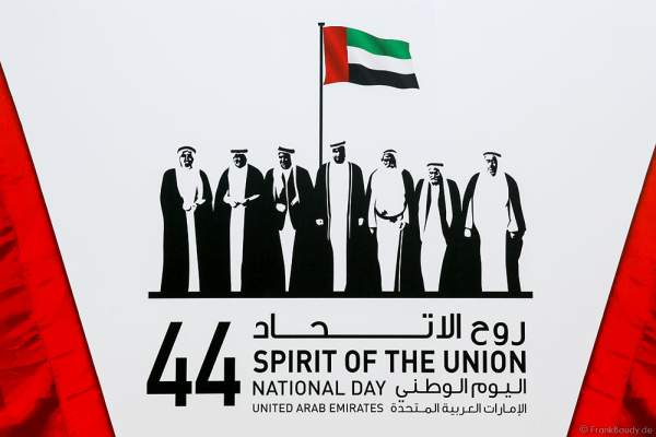 UAE 44th National Day 2015 in Dubai
