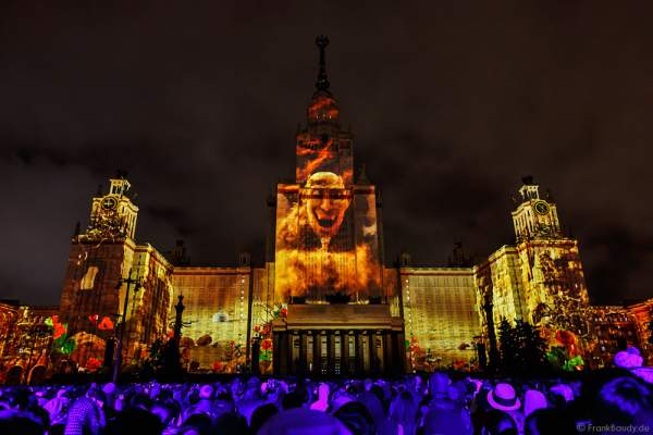 Eröffnungsfeier von Circle of Light 2016 in Moskau mit der 3D Video Mapping Show Boundless MSU
