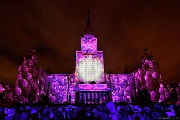 Eröffnungsfeier von Circle of Light 2016 in Moskau mit der 3D Video Mapping Show The Keeper