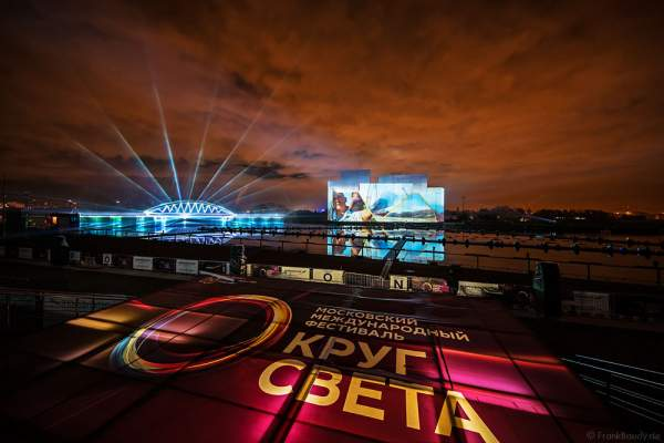 Multimediale Wassershow bei CIRCLE OF LIGHT 2016 in Moskau - Krylatskoye Grebnoy Channel Moscow