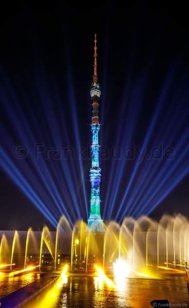 Circle of Light 2017 in Moskau - Eröffnungsshow am Fernsehturm Ostankino
