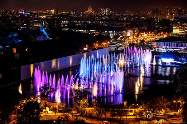 Opening ceremony of the Circle of Light 2017 in Moscow with water show at the Ostankino tower and on Ostankino pond