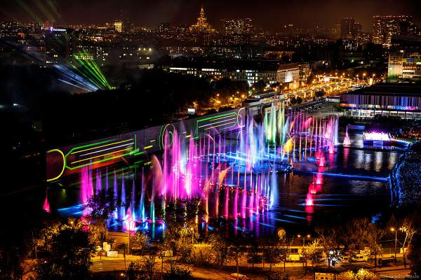 Circle of Light 2017 in Moskau - Eröffnungsshow am Ostankino See