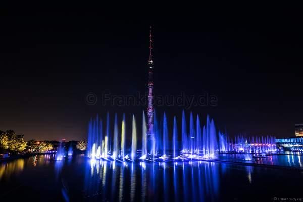 Circle of Light 2017 in Moskau - Eröffnungsshow am Ostankino See