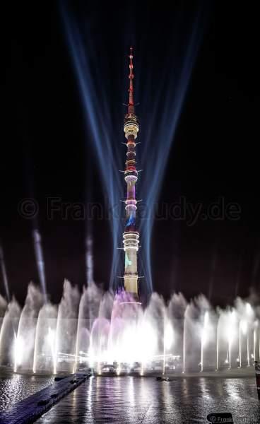 Licht- und Wassershow bei Circle of Light 2017 in Moskau - Eröffnungsshow am Fernsehturm Ostankino